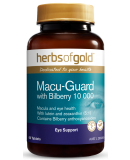 Macu guard With Bilberry by Herbs of Gold